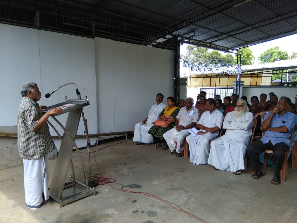 inagural speech by Sri.Sasindran M L A